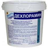 Дехлорамин 1