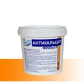 antikaltsit_filtr_1kg