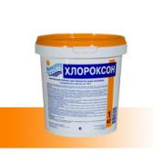 hlorokson_1kg